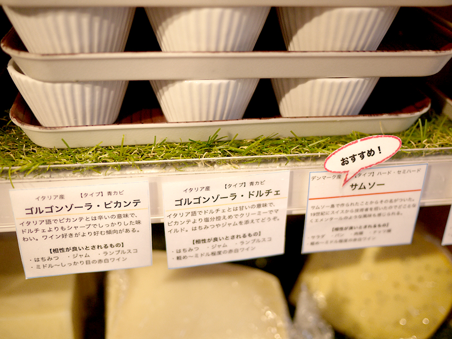 La Petite Fromagerie プレート