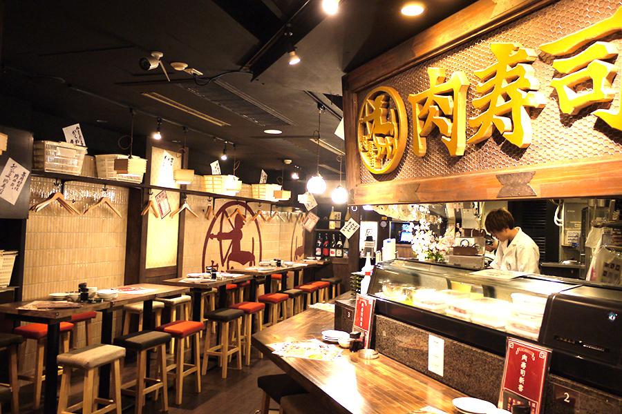 上野 肉寿司 店内