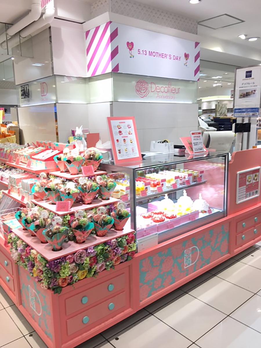 デコフルール Anniversary 西武池袋本店