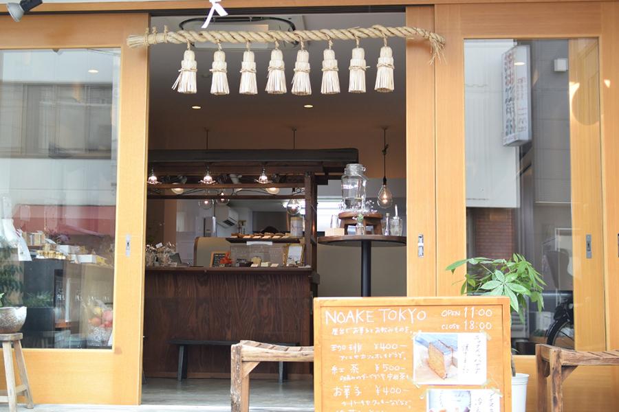 NOAKE TOKYO 浅草店