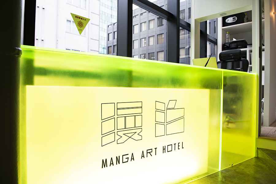 MANGA ART HOTEL, TOKYO エントランス