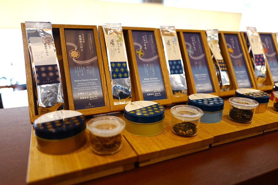 築地本願寺カフェTsumugi お茶