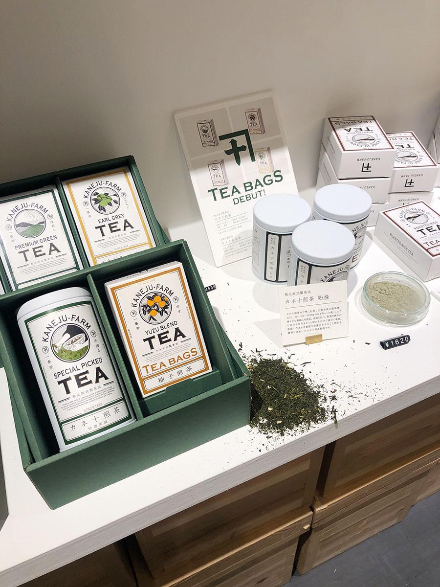 カネ十農園 表参道__お茶