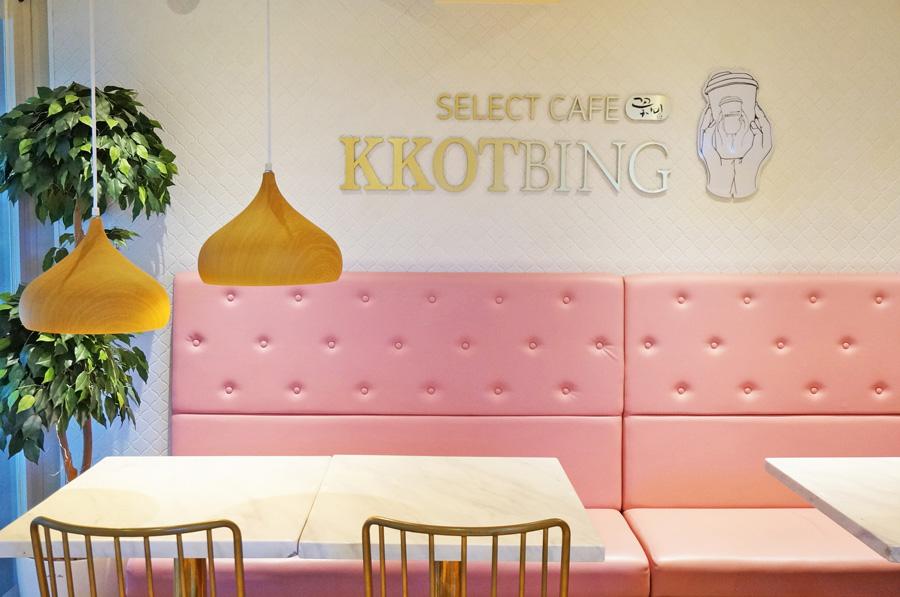 SELECT CAFE KOTBING店内