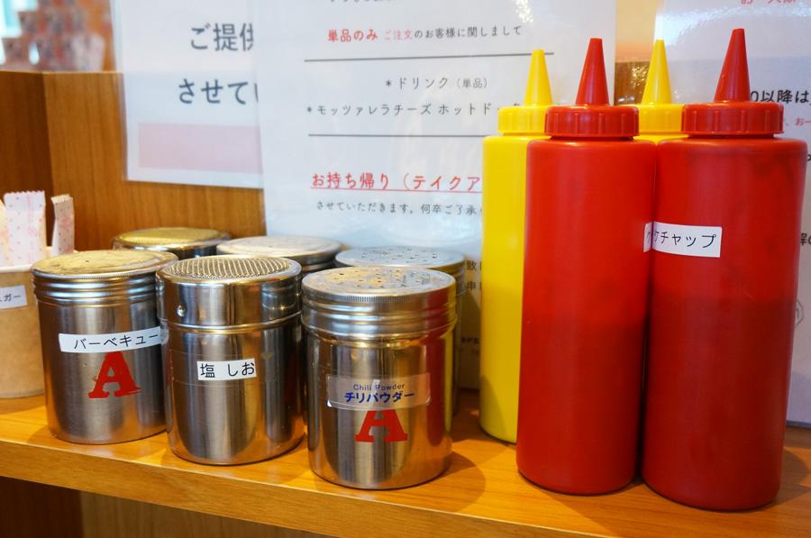 SELECT CAFE KOTBING