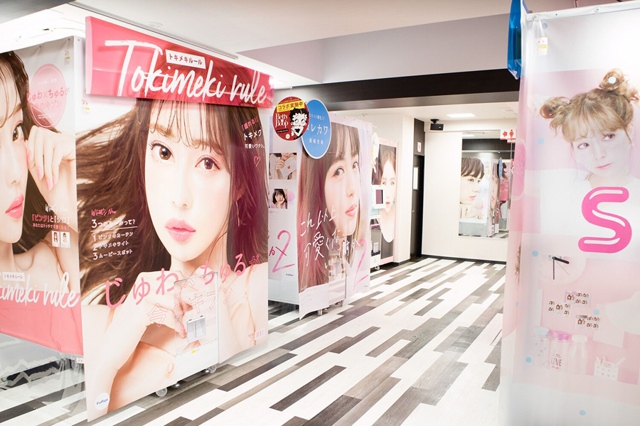 タイトーステーション 新宿西口店