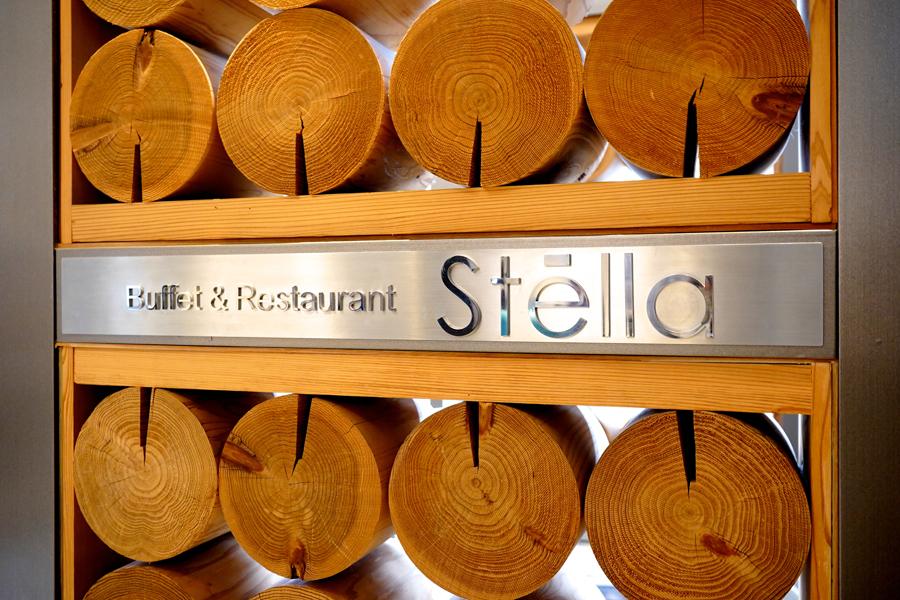 Stella エントランス