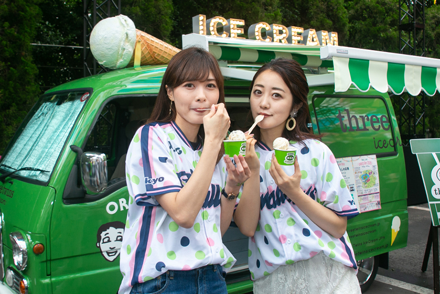SWALLOWS LADIES DAY 2019 Three Twins Ice Cream