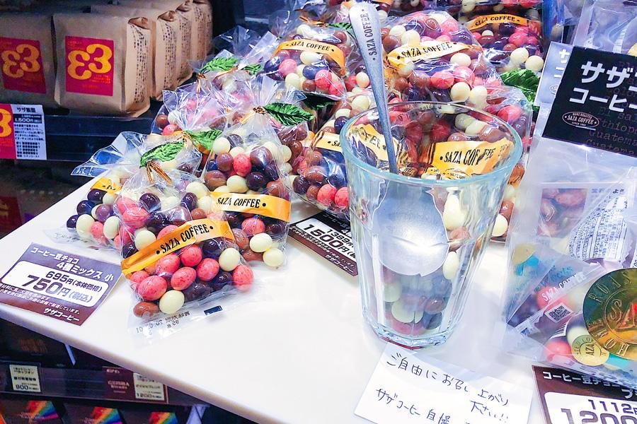 サザコーヒーKITTE丸の内店 お菓子