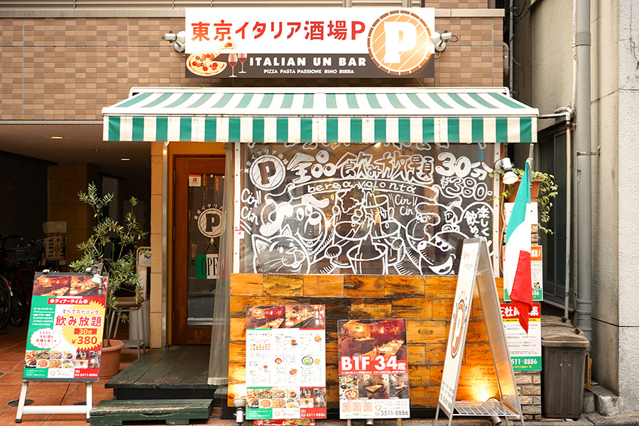 東京イタリア酒場P 外観