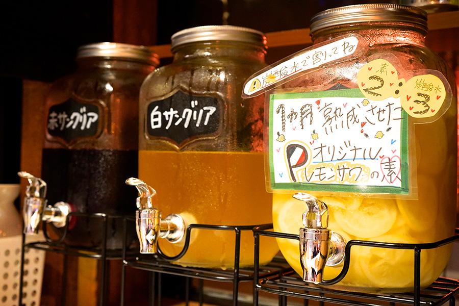 東京イタリア酒場P オリジナルレモンサワーの素
