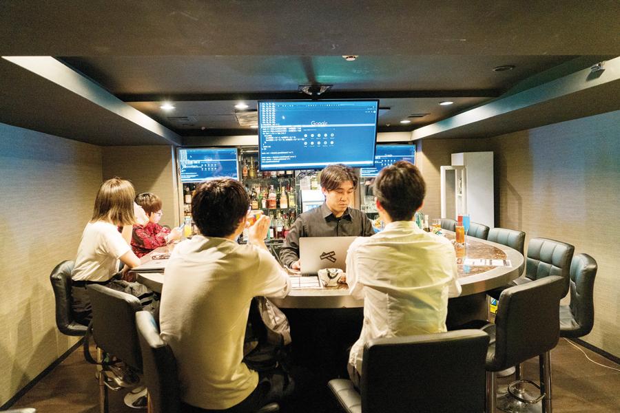 Hackers Bar