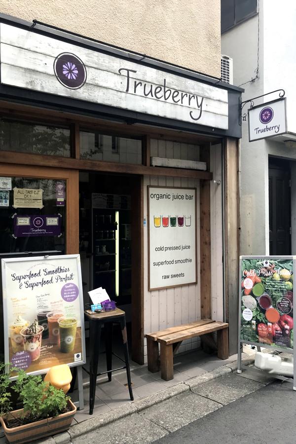 Trueberry 店頭