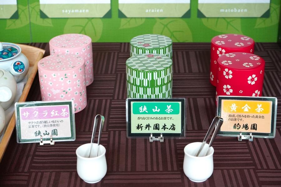 桜梅桃李 お茶