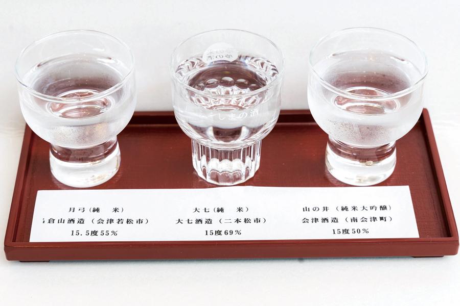 日本橋ふくしま館 MIDETTE 商品1