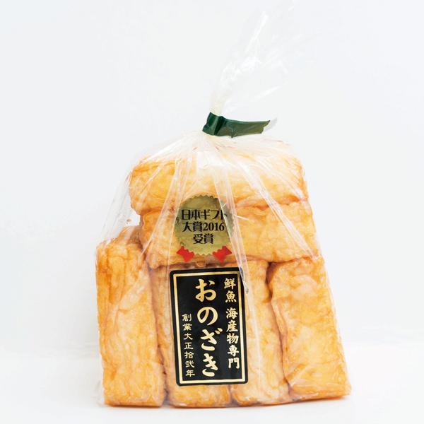 日本橋ふくしま館 MIDETTE 商品2