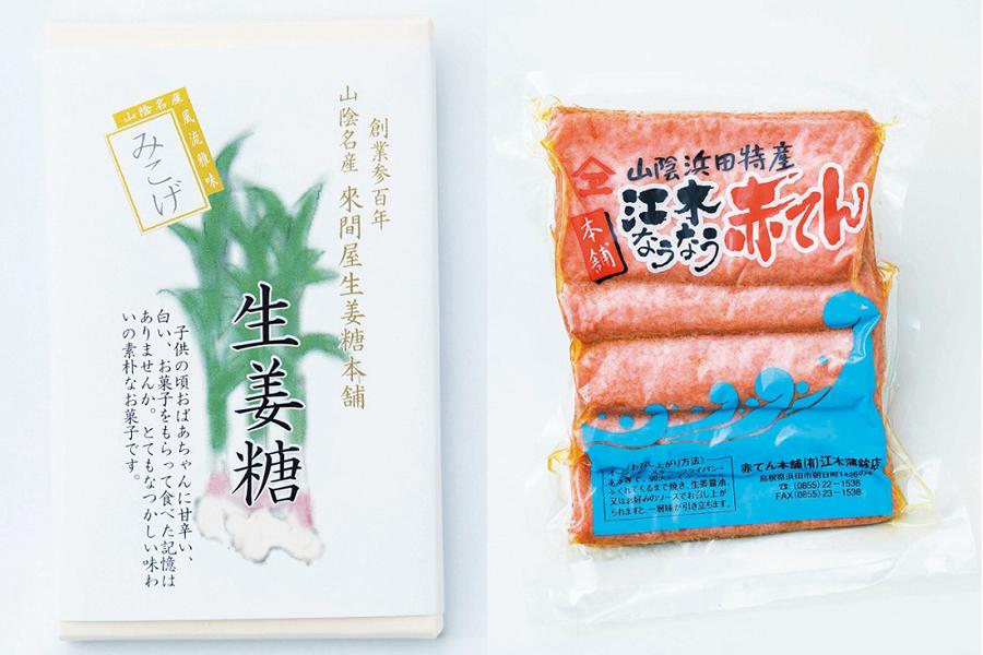 にほんばし島根館 商品