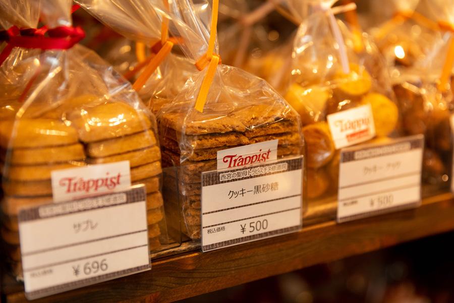 サンパオリーノ‗お菓子