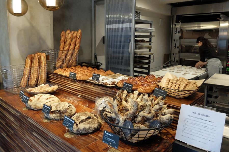 パン デ フィロゾフ商品