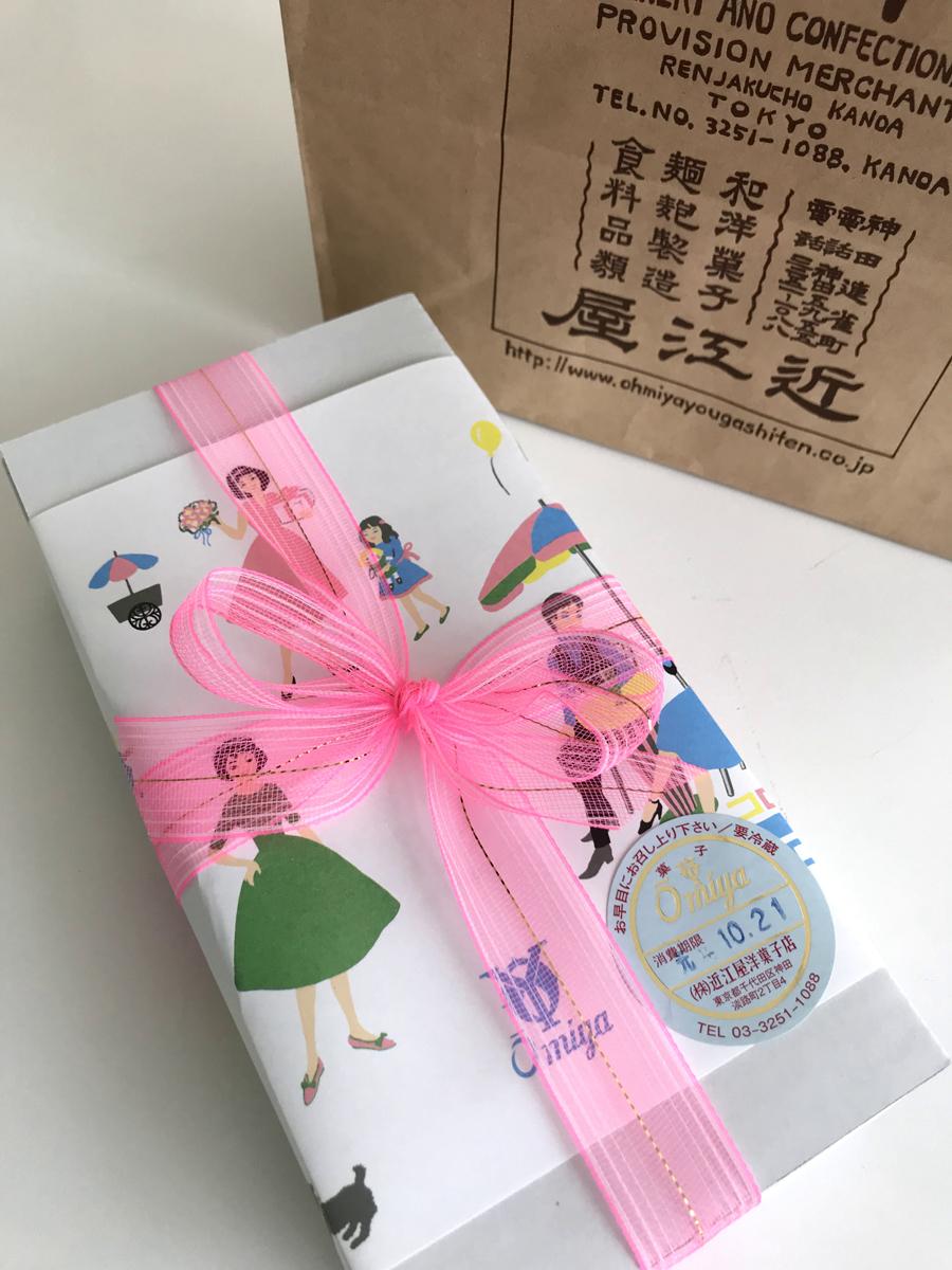 近江屋洋菓子店 包装紙