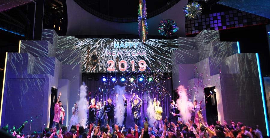 東京ジョイポリス カウントダウンパーティー 2020
