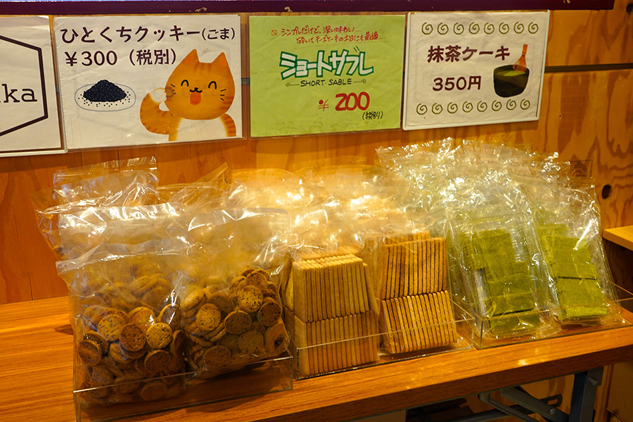 平塚製菓ファクトリー お菓子棚