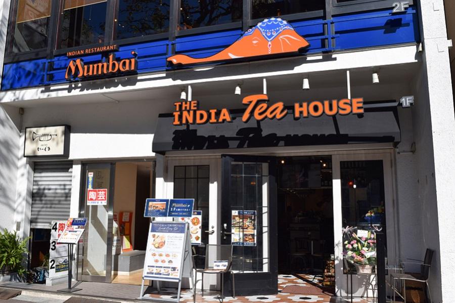 インド料理ムンバイ四谷店+The India Tea House_外観