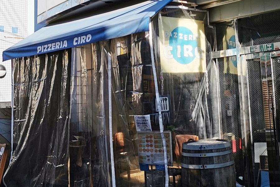 ピッツェリアチーロ東中野店
