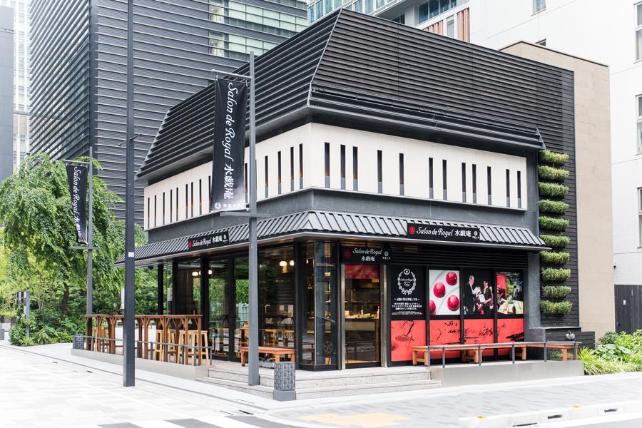 サロンドロワイヤル日本橋店