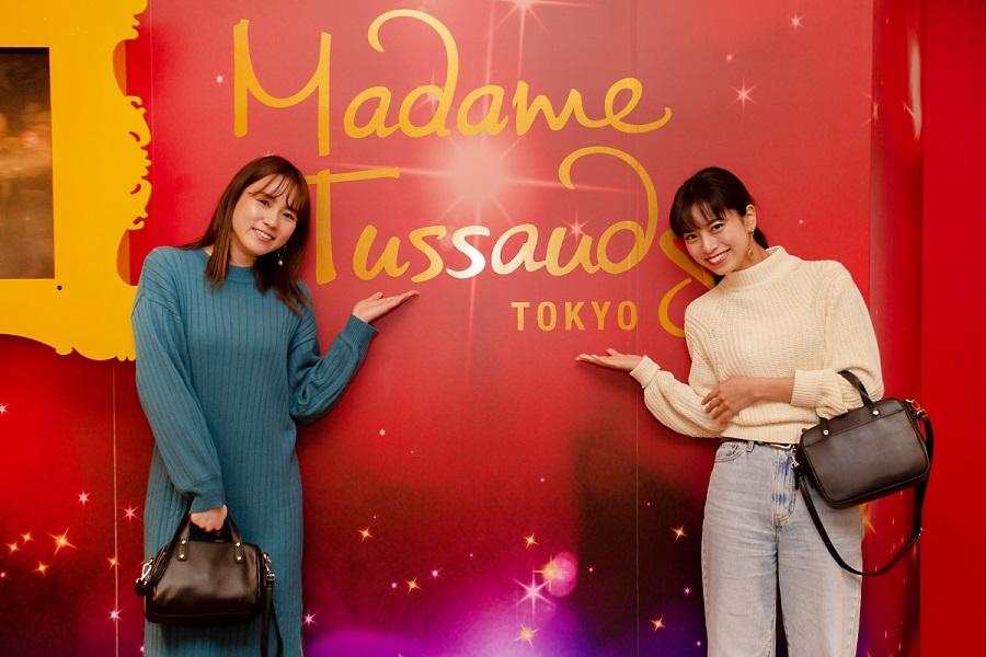 マダム・タッソー東京 入口
