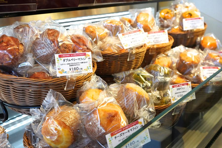 イタリアン・トマト ケーキショップ 東京工場グランデ