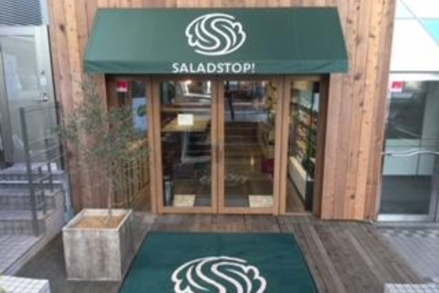 SALAD STOP! 表参道店