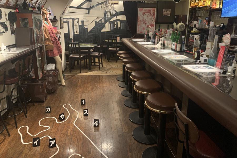 探偵Cafe プログレス