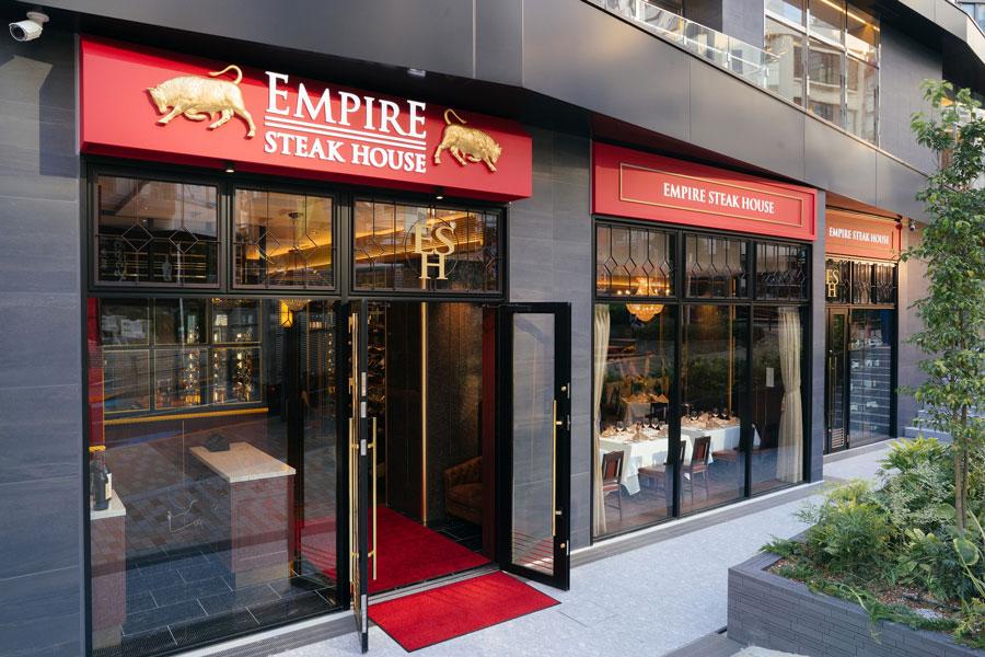 Empire Steak House Roppongi