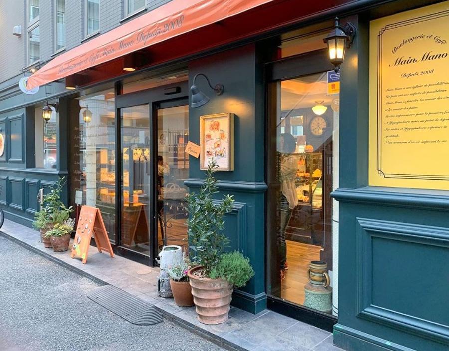 Boulangerie et Cafe MainMano