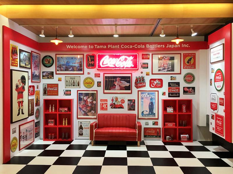 コカ・コーラ ボトラーズジャパン 多摩工場