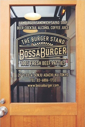 BOSSA BURGER