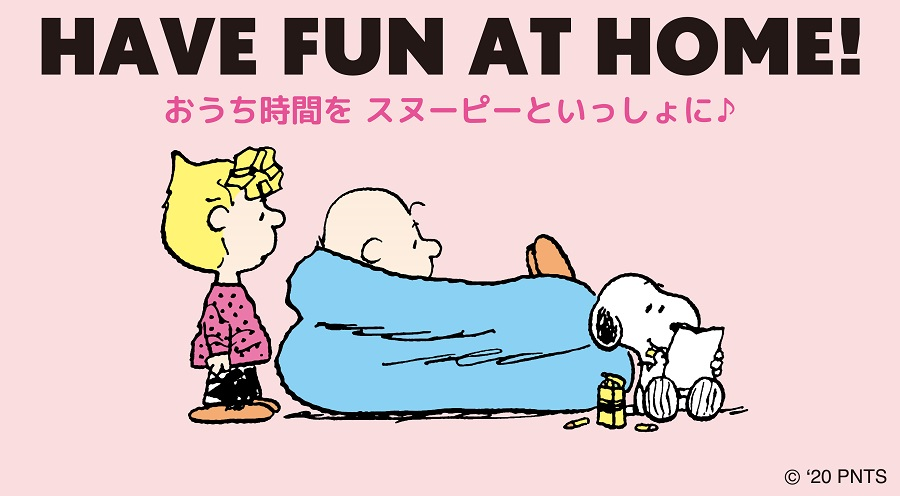 HAVE FUN AT HOME!
