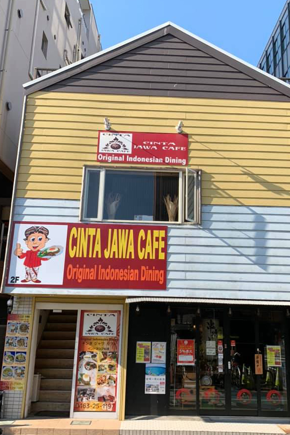 CINTA JAWA CAFE 平塚店