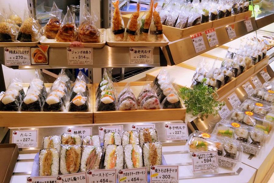 おむすびCafé ぐぅ エトモ武蔵小山店