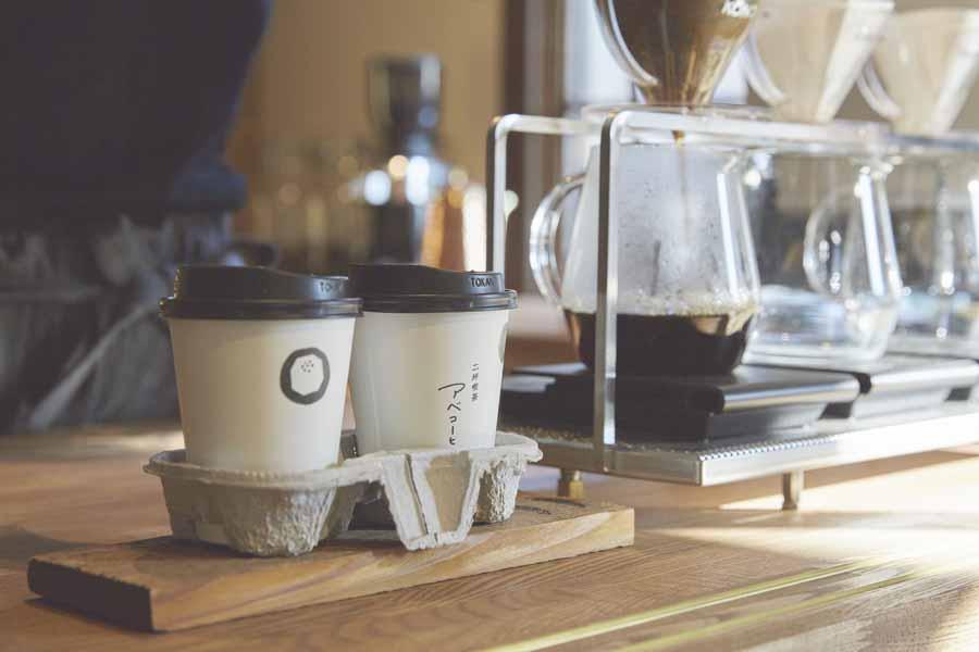 二坪喫茶アベコーヒー