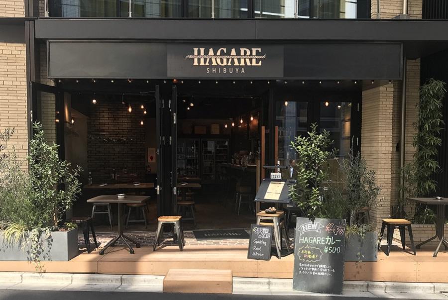 HAGARE 大森店