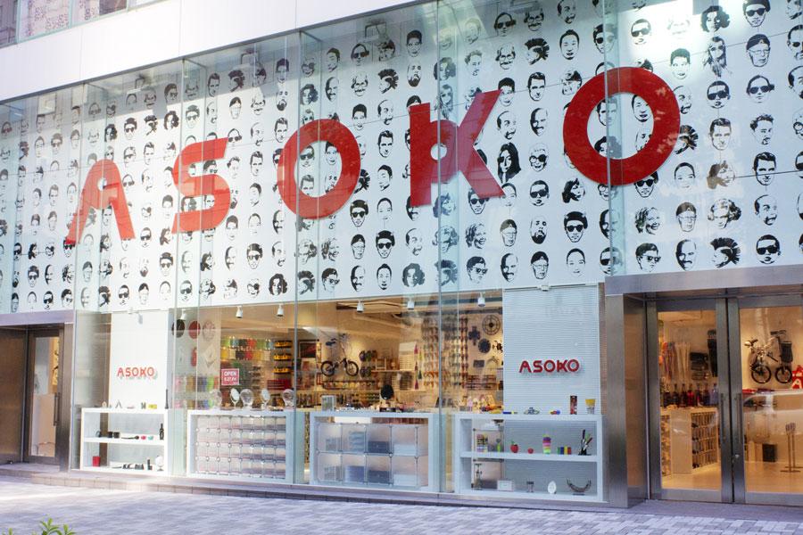 ASOKO 原宿店