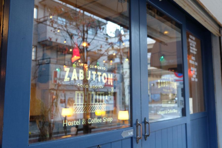 Zabutton