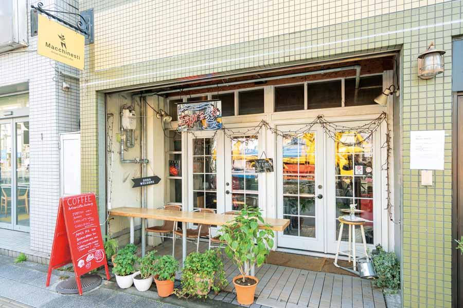 マキネスティコーヒー緑本店