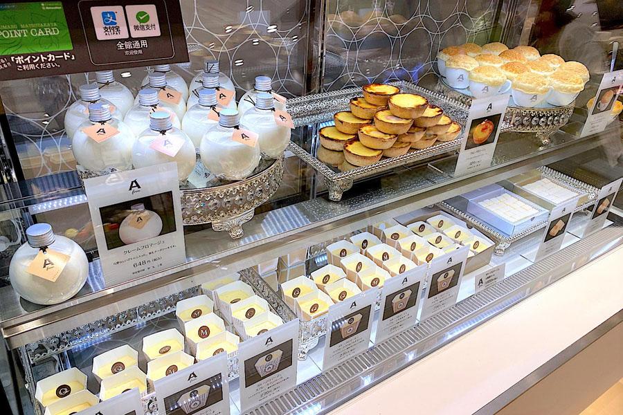 青山フロマージュ 大丸東京店