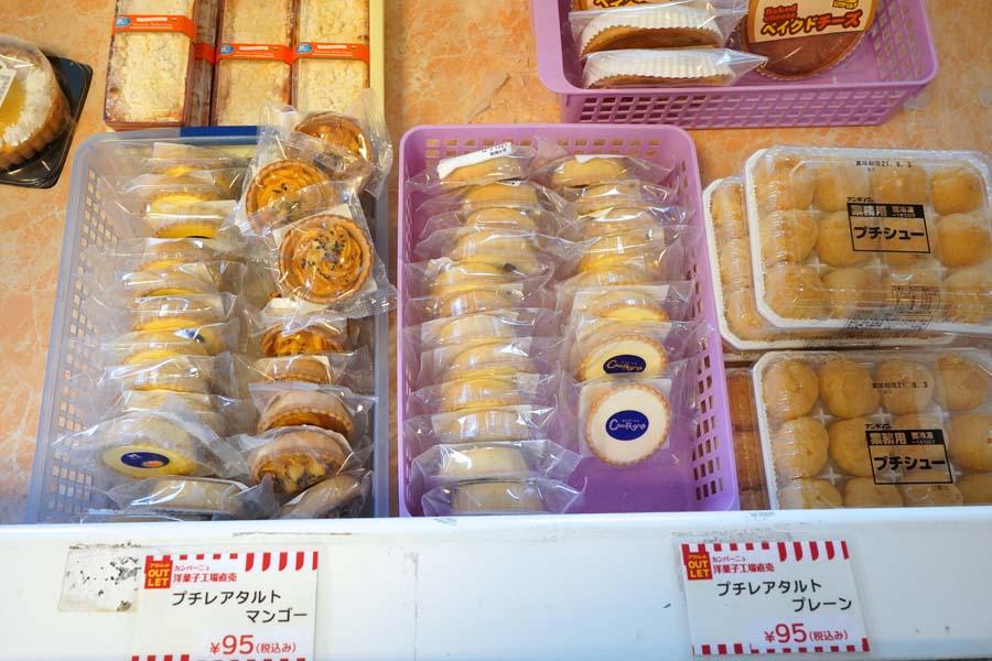 カンパーニュ 平塚店