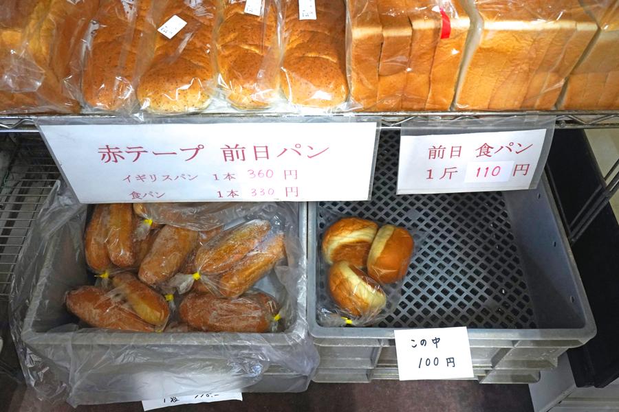 東武パン直売所