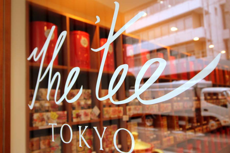 The tee TOKYO supported by MLESNA TEA