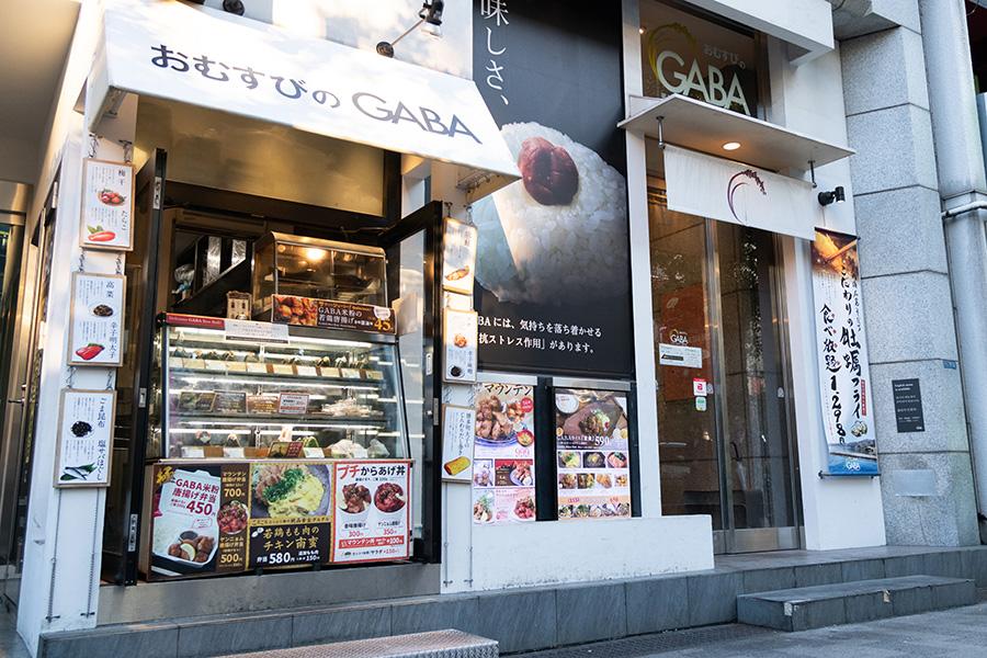 おむすびのGABA 秋葉原店